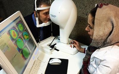 Vanak Eye Surgery Center - MedoTrip